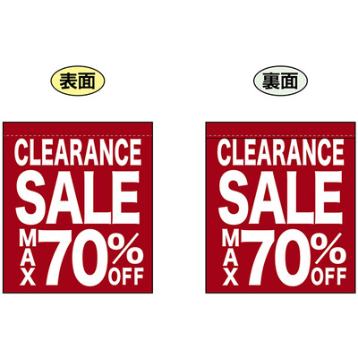 両面ミニフラッグ-GNB CLEARANCESALEMAX70%OFF